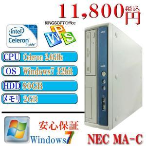 中古デスクトップパソコン Office付 NEC MA-C Celeron-2.6GHz メモリ2G HDD80GB DVDマルチ Windows7 Professional 32bit DtoD機能があり|kysshoji