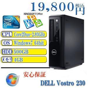 中古パソコン Office付 DELL Vost0ro 230 SFF Core2DUO 2.93GHz HDD500G メモリ4G DVDマルチ Windows 7 Professional 64bit済|kysshoji