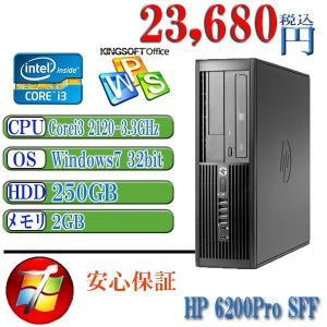 中古デスクトップパソコン Office付 HP 6200 Corei3-2120 3.3GHz/メモリ2G/HDD250G/DVD/リカバリ領域あり Windows 7 Pro 32/64ビット|kysshoji