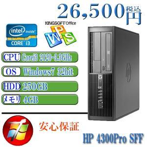 中古デスクトップパソコン Office付 HP 4300 Corei3-2120 3.3GHz/メモリ4G/HDD250G/マルチ/リカバリ領域あり Windows 7 Pro 32bit済|kysshoji