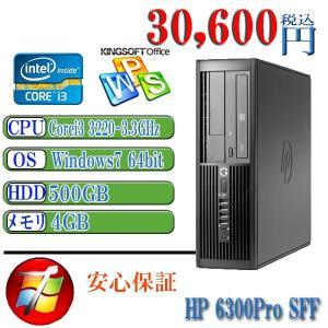 中古デスクトップパソコン Office付 HP 6300 Corei3-3220 3.3GHz/メモリ4G/HDD500G/DVD/ Windows 7 Pro 64bit済|kysshoji