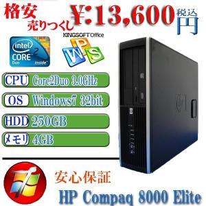 中古パソコン Office付 Windows7 pro32bit済 現役モデルHP 8000 Elite SFF Core2Duo-3.00GHzメモリ4G HDD250G DVD DtoD機能があり