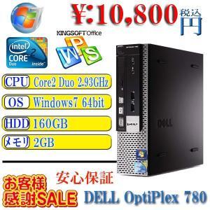 中古デスクトップパソコン Offic e付 DELL Optiplex 780 USDT Cor e2DUO 2.93GHz 160G 2G マル チ Windows 7 Professional 64bit済