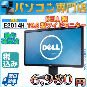 中古液晶 台数限定 DELL製20インチワイド液晶モニター E2011Ht|kysshoji