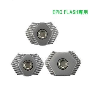 キャロウェイ EPIC FLASH専用 ペリメーターウェイト スライダーウェイト 単品