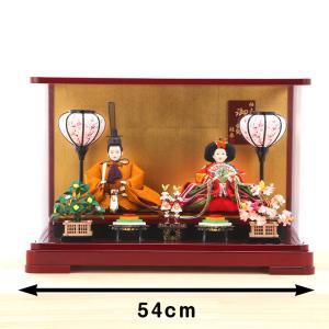 ひな人形 ケース雛 芥子 正絹黄櫨染 パノラマ親王ケース飾 kyuhodo
