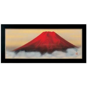 絵画 西森湧光作 赤富士 WF6 日本画 お取り寄せ品|kyuhodo