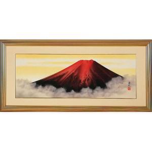 絵画 西森湧光 赤富士 日本画 お取り寄せ品|kyuhodo
