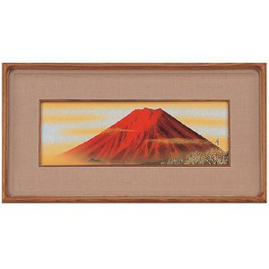 絵画 名和嶂雲作 赤富士 WSM 日本画 お取り寄せ品|kyuhodo
