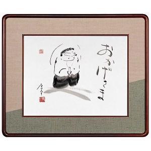 絵画 高垣康平 おかげさま F6 水墨画|kyuhodo