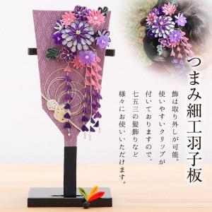 つまみ細工羽子板 10号 パープルA 髪飾り 水引付 初正月 コンパクト 羽子板 ミニサイズ kyuhodo