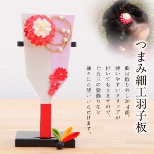 つまみ細工羽子板 6号 マカロン 髪飾り付 初正月 コンパクト 羽子板 ミニサイズ kyuhodo