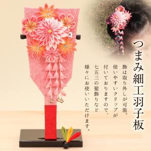 つまみ細工羽子板 8号 ピンク剣小花1-P 髪飾り付 初正月 コンパクト 羽子板 ミニサイズ kyuhodo