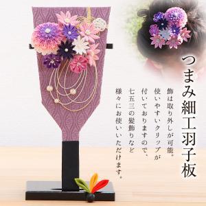 つまみ細工羽子板 8号 パープルD 髪飾り 水引付 初正月 コンパクト 羽子板 ミニサイズ kyuhodo
