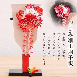 つまみ細工羽子板 8号 レッド剣小花1-R 髪飾り付 初正月 コンパクト 羽子板 ミニサイズ kyuhodo