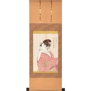 浮世絵ミニ掛軸 掛け軸 ビードロを吹く娘 喜多川歌麿|kyuhodo