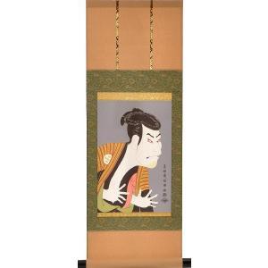 浮世絵ミニ掛軸 掛け軸 奴江戸兵衛 東洲斎写楽|kyuhodo
