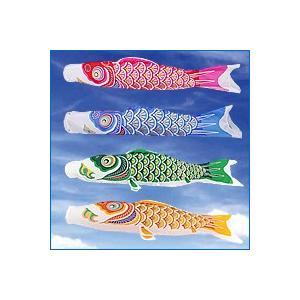 鯉のぼり こいのぼり 単品 ナイロンゴールド 久宝堂オリジナル 1m 口金付 メール便可