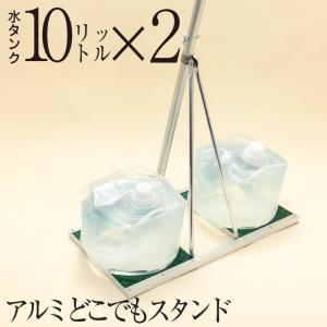 【ベランダ用鯉のぼりセットと同時購入1000円引きクーポンあり】ベランダこいのぼり用 アルミどこでもスタンド|kyuhodo