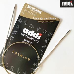 addi 輪針プレミアム 60cm - 2.0mm/2.25mm/2.5mm/2.75mm/3.0mm/3.25mm/3.5mm 日本サイズ1号〜5号 105-7|kyupi