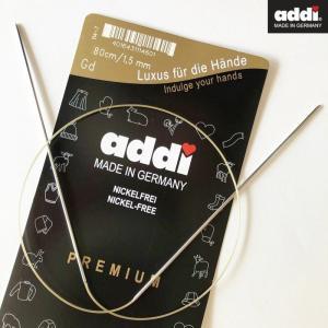 addi 輪針プレミアム 80cm - 1.5mm/1.75mm 日本サイズ0号以下 105-7|kyupi