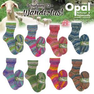 Opal Schafpate12-Wanderlust オパール ワンダーラスト 4本撚り 靴下用毛糸|kyupi