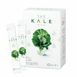 青汁 キューサイ ケール青汁30包入(7g×30包) 粉末タイプ [ 国産 ケール100% 農薬不使用 ]|kyusai-kantou