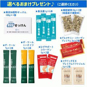 青汁 キューサイ ケール青汁30包入(7g×30包) 粉末タイプ [ 国産 ケール100% 農薬不使用 ]|kyusai-kantou|02