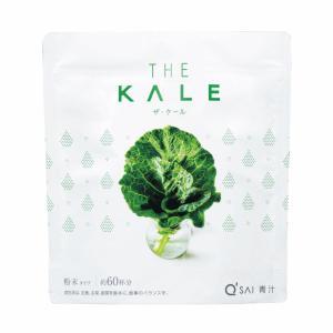 青汁 キューサイ ケール青汁(420g) 粉末タイプ [ 国産 ケール100% 農薬不使用 ]|kyusai-kantou