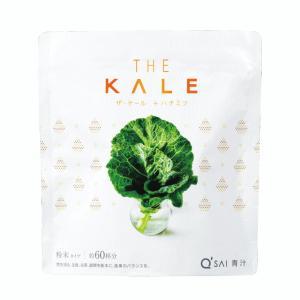 青汁 キューサイ はちみつ青汁(420g) 粉末タイプ [ 飲みやすい青汁 農薬不使用 ]|kyusai-kantou