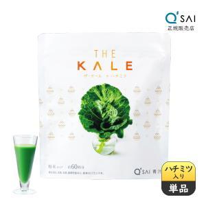 青汁 キューサイ はちみつ青汁(420g) 粉末タイプ 定期コース [ 飲みやすい青汁 農薬不使用 ]|kyusai-kantou