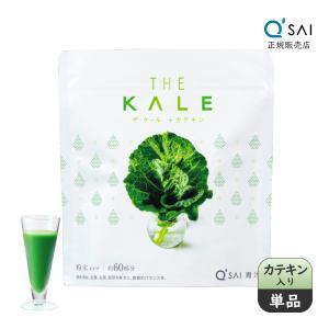 青汁 キューサイ ケール青汁カテキンプラス(420g) 粉末タイプ 定期コース [ 国産 カテキン配合青汁 農薬不使用 ]|kyusai-kantou