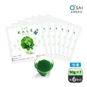 青汁 キューサイ ケール青汁(90g×7パック) 冷凍タイプ×6セット [ 国産 ケール100% 農薬不使用 ]|kyusai-kantou