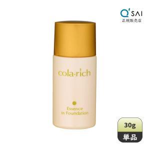 キューサイ コラリッチ美容液ファンデーション(30g) 定期コース [ コラーゲン配合 美容液成分約84% SPF25 ]|kyusai-kantou