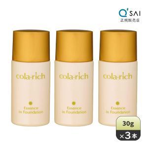 キューサイ コラリッチ美容液ファンデーション(30g) お得な3本セット [ コラーゲン配合 美容液成分約84% SPF25 ]|kyusai-kantou
