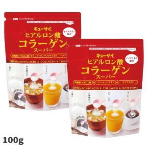 キューサイ ヒアルロン酸コラーゲンスーパー(100g) お得な2袋セット [ イソフラボン配合 粉末 脂肪分ゼロ ]