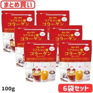 キューサイ ヒアルロン酸コラーゲンスーパー(100g) お得な6袋セット [ イソフラボン配合 粉末 脂肪分ゼロ ]|kyusai-kantou