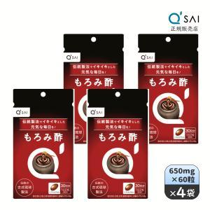 キューサイ もろみ酢(650mg×60粒) お得な4袋セット [ 国内生産 ソフトカプセル ]|kyusai-kantou