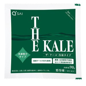 キューサイ 青汁 (ケール青汁) 90g×7パック入 冷凍タイプ 5セット|kyusaikenko|02
