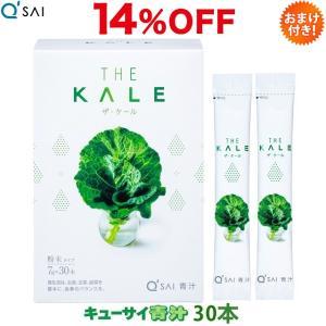 キューサイ青汁 ケール青汁 粉末タイプ 7g×30包|kyusaikenko