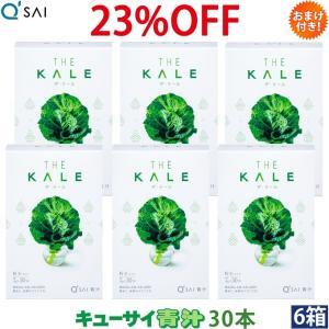 キューサイ青汁 ケール青汁 粉末タイプ 7g×30包 6箱まとめ買い|kyusaikenko