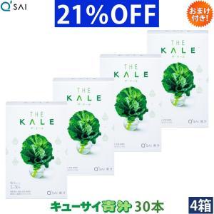キューサイ青汁 ケール青汁 粉末タイプ 7g×30包 4箱まとめ買い|kyusaikenko