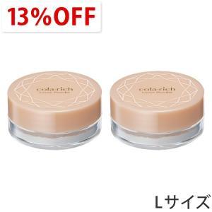 コラリッチ ルースパウダーLサイズ(1個13.5g 約6カ月分)2個まとめ買い/キューサイ kyusaikenko