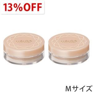 コラリッチ ルースパウダーMサイズ(1個7g 約3カ月分)2個まとめ買い/キューサイ kyusaikenko