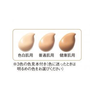 キューサイ コラリッチ BBクリーム 25g 色白肌用 2本まとめ買い kyusaikenko 03