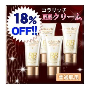 キューサイ コラリッチ BBクリーム 25g 普通肌用 4本まとめ買い|kyusaikenko