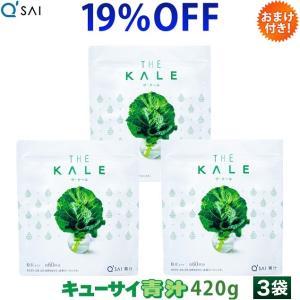 キューサイ 青汁420g 粉末タイプ/3袋まとめ買い【1袋4...
