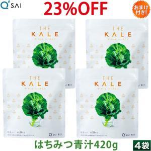 キューサイ はちみつ青汁420g/4袋まとめ買い(1袋420...