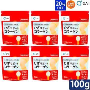 キューサイ ひざサポートコラーゲン100g 6袋セット|kyusaikenko