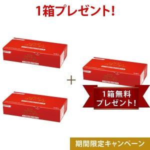 キューサイ ひざサポートコラーゲン(1箱30包入/約30日分)2箱+無料分1箱(30包入)プレゼント!【期間中、何回でもご購入可能】|kyusaikenko